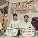 bhojpuri jan agran abhiyan-in-delhi
