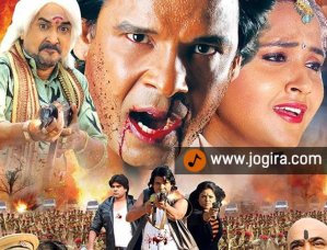 Biraj Bhatt Action Bhojpuri movie Mahabharat