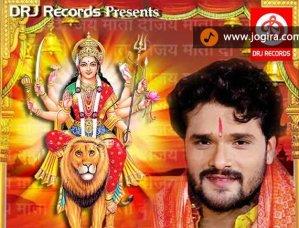 bhojpuri album mai aa gaili