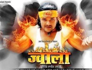 Bhojpuri film Jwala Poster