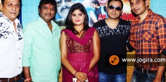 pawan singh starrer bhojpuri film-yodha arjun pandit muhurt