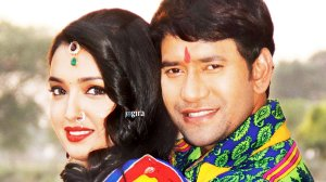 dineshlal nirahua and amrapali dubey