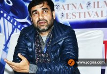 actor pankaj tripathi in patna film festival