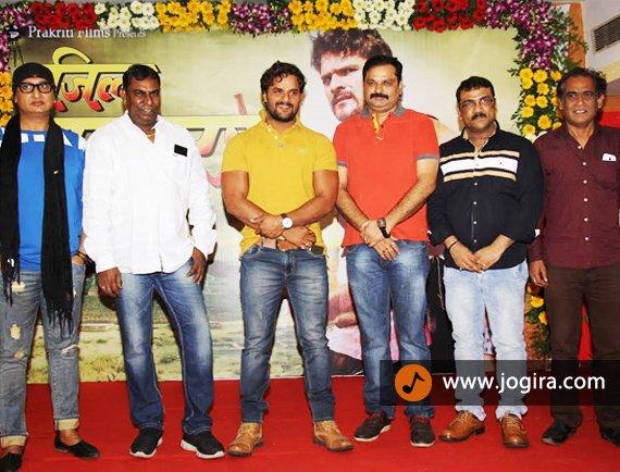 bhojpuri film jila champaran poster
