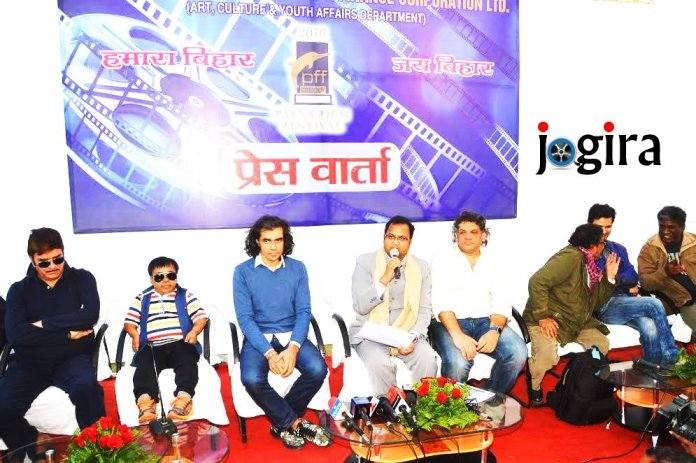 imtiyaz ali in patna film festival 2016