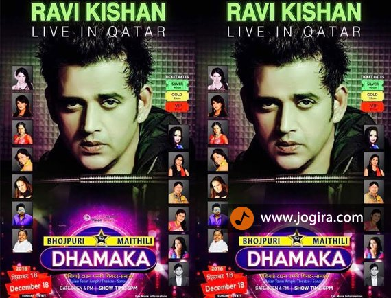 ravi kishan live in qatar cancel