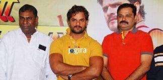 khesari lal yadav starrer bhojpuri film jila champaran