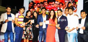 music release of bhojpuri film shahenshah