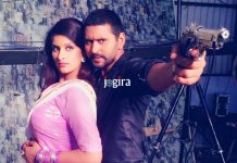 poonam dubey and yash kumar in bhojpuri film rangdari tax