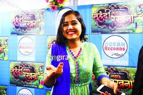 काजल राघवानी भोजपुरी फिल्म मेंहदी लगा के रखना