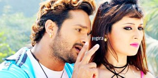 khesari lal yadav completed first schedule shooting of jila champaran