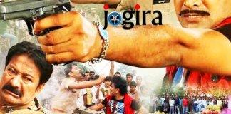 भोजपुरी फिल्म गैंग ऑफ सिवान