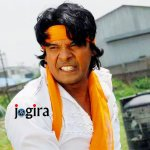 biraj bhatt latest bhojpuri movie