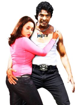 viraj bhatt and rani chatterjee