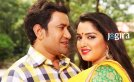 amrapali dubey latest movie