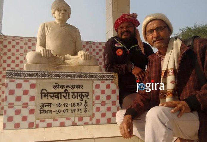 श्री पी राज सिंह जी के लिखल भिखारी ठाकुर के गाँव से लवट के