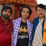 Bhojpuri film Mil Gail Chandania is about life of an artist
