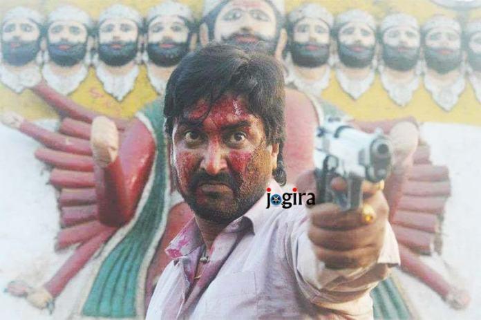 Sanjay Pandey becomes beggar in Bhojpuri film Deewanapan