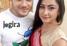 Arvind Akela Kallu and Priyanka Pandit together in Bhojpuri movie Awara Balam