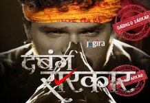 Bhojpuri film Dabang sarkar shooting preparations complete