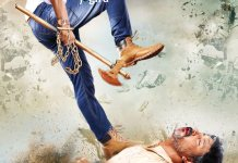 First look of Bhojpuri film Saugandh released and gone viral on social media