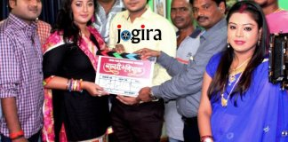 Rani Chatterjee starrer Bhojpuri film Sakhi Ke biyah editing finished