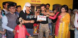 Khesarilal Yadav's upcoming Bhojpuri movie Khesari 786's Muhurta