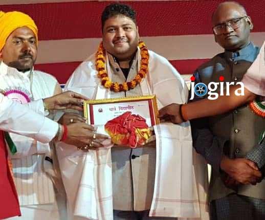 Thawe vidhyapith honors musician Dhananjay Mishra