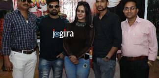 भोजपुरी फिल्म जिनगी एगो जंग का मूहूर्त