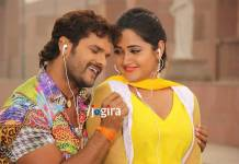 khesari lal kajal raghwani hd photo