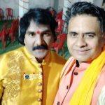 राकेश तिवारी बबलू जी के साथे दिलीप पैनाली जी