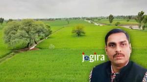 राजेश भोजपुरिया जी