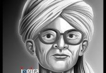 भिखारी ठाकुर के 20 गो बेहतरीन गीत