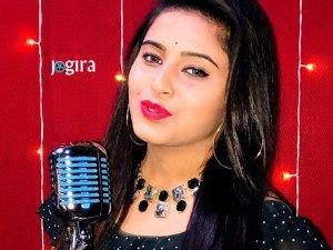 Ananya bhojpuri singer