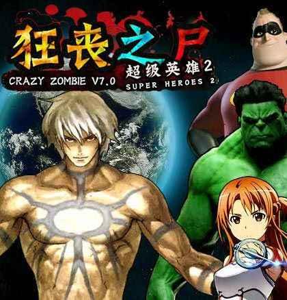 Crazy Zombie V7.0 Super Heroes 2