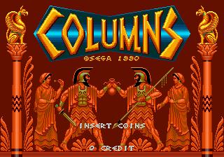 Columns (World)