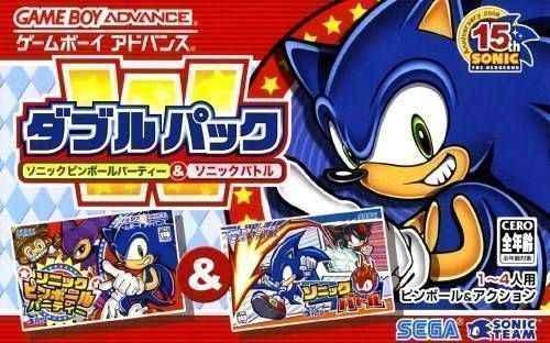 2 In 1: Sonic Advance & Sonic Battle