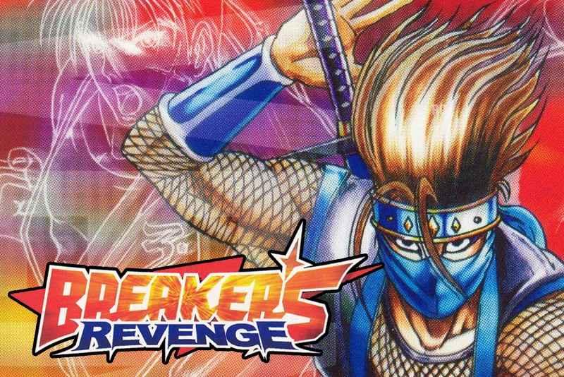 Breaker's Revenge