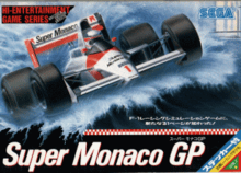 Super Monaco GP (USA)