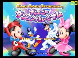 Dance Dance Revolution – Disney Dancing Museum
