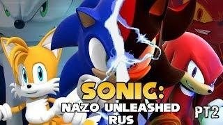 Sonic: Nazo Unleashed Pt2