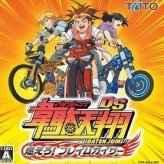 Idaten Jump DS: Moero Flame Kaiser