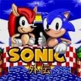 Sonic Gaiden