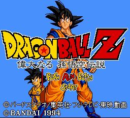 Dragon Ball Z – Idainaru Son Goku Densetsu