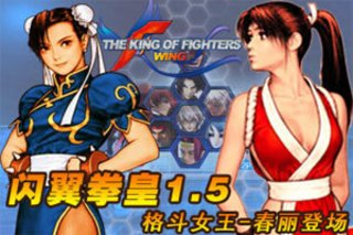 King Of Fighter Wing 1.5