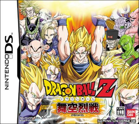 Dragon Ball Z – Supersonic Warriors (K)(ProjectG)