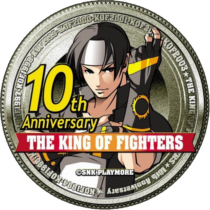 The King of Fighters 10th Anniversary 2005 ( Kof 2005 )