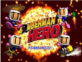 Bomberman Hero 64
