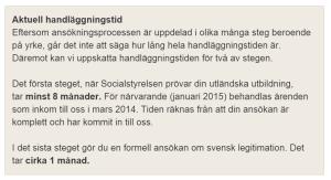 Från Socialstyrelsens sida om validering.