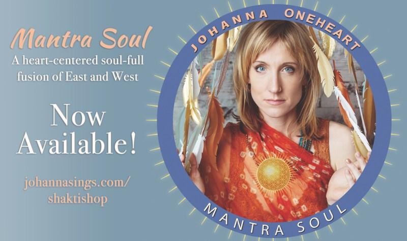 Mantra Soul Release